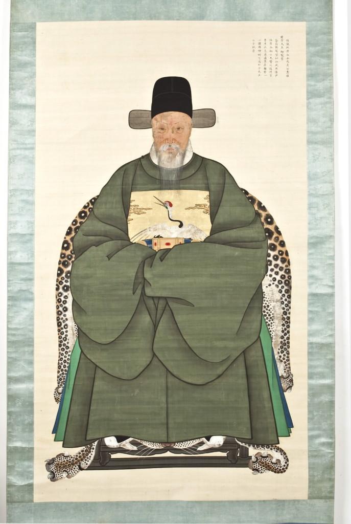 PORTRAIT OF KIM YUK, Unknown