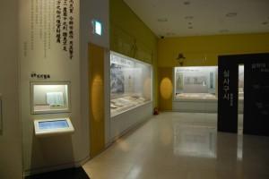 Permanent Exhibition Hall 2