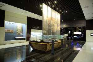 Permanent Exhibition Hall 1