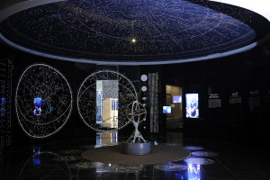Permanent Exhibition Hall 3